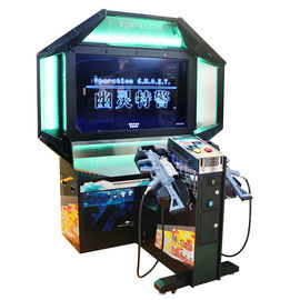 Swat Ghost Shooting Arcade Machine Great for Amusement 205*150*225cm