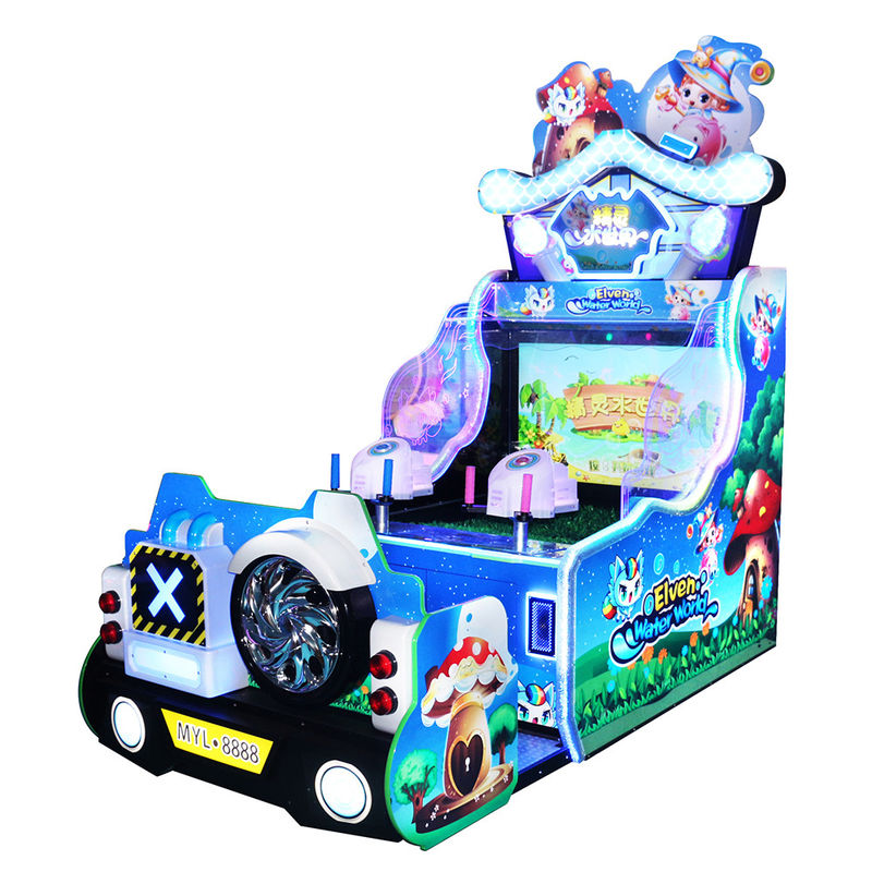 All In One 2 Player Arcade Machine Full Size Double Gun Adventure Shooting
